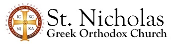 StNicholas Biller Logo